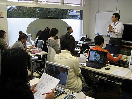 パソコン教室