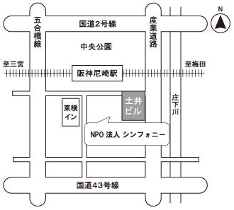 シンフォニー事務局地図